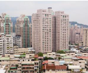 台北市公寓價格下跌 信義區每坪掉11.7萬 – 信義區電腦維修推薦,信義區電腦救資料,信義區電腦重灌