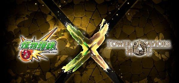 歡慶一週年!「怪物彈珠×神魔之塔」合作活動五月推出 – 電腦重灌xp win7 win8