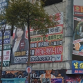 西門町街頭塗鴉 微軟也來取景 – 西門町電腦維修推薦,西門町電腦救資料,西門町電腦重灌