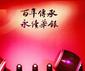 萬華電腦到府維修,萬華筆電清潔保養,萬華電腦維修推薦 – 感受萬華文化底蘊 台北市辦步行體驗