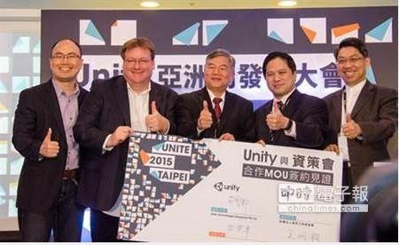 遊戲開發引擎Unity攜手資策會 簽訂合作備忘錄 – 主機電腦升級組裝