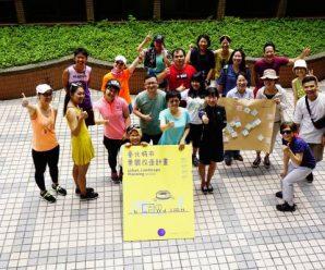市民一起參與 臺北萬隆充滿設計感 – 萬隆電腦維修推薦,萬隆電腦救資料,萬隆電腦重灌