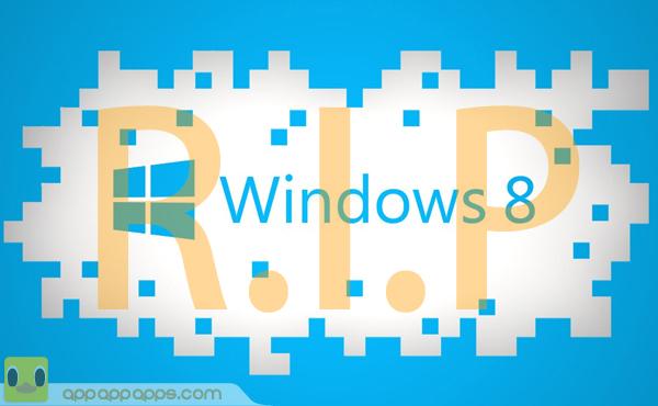 新店電腦維修,新店電腦重灌推薦,新店修電腦,新店筆電維修重灌 史上最短命: Windows 8 明天正式死亡!