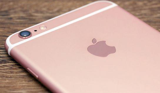 美呆了!粉紅色iPhone 6S曝光 名叫「玫瑰金」? – 電腦重灌xp win7 win8