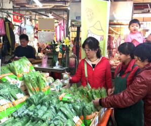 新北小農有機蔬果 元旦進駐泰山市場 – 泰山電腦維修推薦,泰山電腦救資料,泰山電腦重灌