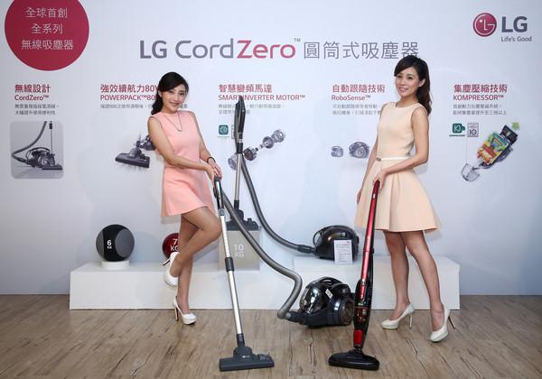 LG智慧無線吸塵器 專利技術自動跟人走 – 主機電腦升級組裝 掃毒 解毒 救資料