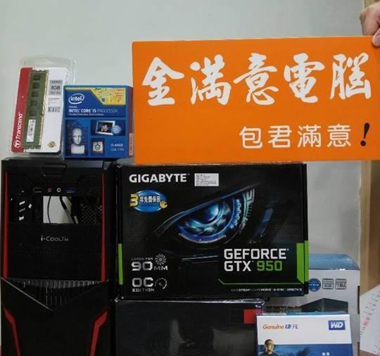三重電腦維修,三重電腦維修推薦,三重電腦重灌,三重電腦維護,三重修電腦